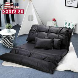 Folding Floor Chair Sofa Bed PU Leather Video Gaming Lounge